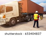 foreman control loading... | Shutterstock . vector #653404837