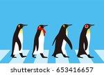 king penguin walking  penguin... | Shutterstock .eps vector #653416657