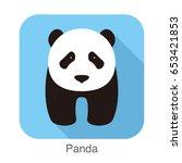 cute panda baby standing  flat... | Shutterstock .eps vector #653421853