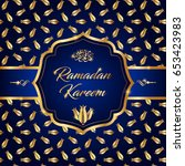 ramadan   Shutterstock .eps vector #653423983