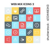 web mix icons | Shutterstock .eps vector #653448343