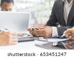 business people meeting working ... | Shutterstock . vector #653451247