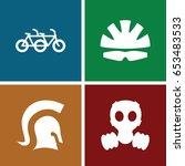 helmet icons set. set of 4...   Shutterstock .eps vector #653483533