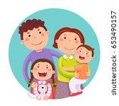 portrait of four member happy... | Shutterstock .eps vector #653490157