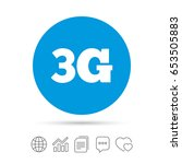 3g sign icon. mobile... | Shutterstock .eps vector #653505883
