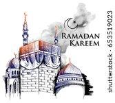 illustration of ramadan kareem  ... | Shutterstock .eps vector #653519023