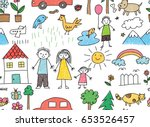 kid drawing with family  car ... | Shutterstock .eps vector #653526457
