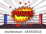 vector of boxing ring corner... | Shutterstock .eps vector #653532013