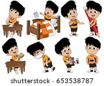 set of kid activity  kid... | Shutterstock .eps vector #653538787