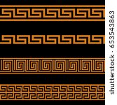 greek key seamless border... | Shutterstock .eps vector #653543863
