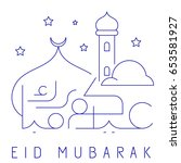 eid mubarak greeting background ...   Shutterstock .eps vector #653581927