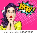 pop art woman with wow face... | Shutterstock . vector #653659153