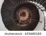 traditional thai wood spiraling ... | Shutterstock . vector #653680183