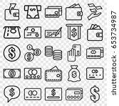pay icons set. set of 25 pay... | Shutterstock .eps vector #653734987