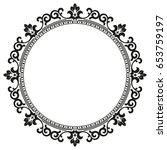 decorative line art frames for... | Shutterstock .eps vector #653759197