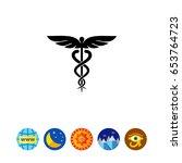 caduceus symbol icon | Shutterstock .eps vector #653764723
