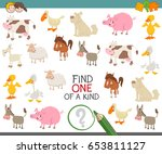 cartoon illustration of find... | Shutterstock . vector #653811127