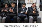 tokyo  japan   circa march ... | Shutterstock . vector #653814157