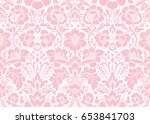 seamless floral pattern in the... | Shutterstock . vector #653841703