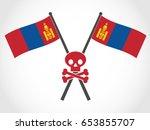 mongolia emblem fatality | Shutterstock .eps vector #653855707