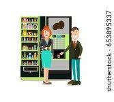 vector illustration of business ... | Shutterstock .eps vector #653895337