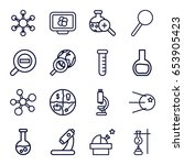 research icons set. set of 16...   Shutterstock .eps vector #653905423