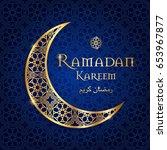ramadan   Shutterstock .eps vector #653967877