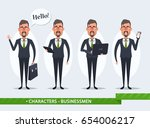 funny cartoon businessmen... | Shutterstock .eps vector #654006217