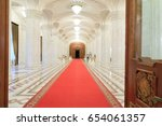 europe  romania. bucharest.... | Shutterstock . vector #654061357