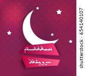 islamic design ramadan kareem... | Shutterstock .eps vector #654140107
