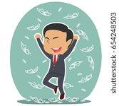 indian businessman raining... | Shutterstock . vector #654248503