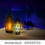 lantern stands in the desert at ... | Shutterstock .eps vector #654253723