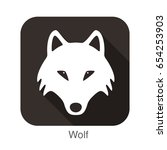 wolf animal user interface flat ... | Shutterstock .eps vector #654253903