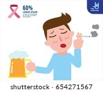 man drinking beer and smoking... | Shutterstock .eps vector #654271567
