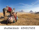 egypt. cairo   giza. general... | Shutterstock . vector #654317653