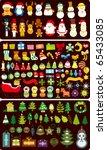 christmas design elements | Shutterstock .eps vector #65433085