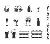 beer icon set. vector... | Shutterstock .eps vector #654347953