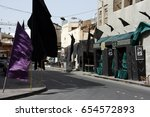 black shia flags flying in the... | Shutterstock . vector #654572893