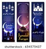 ramadan kareem banners and... | Shutterstock .eps vector #654575437