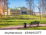 tver imperial palace and... | Shutterstock . vector #654641377