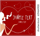 love card jewelry and beauty... | Shutterstock .eps vector #65464900