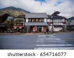 nikko  japan   october 13  2016 ... | Shutterstock . vector #654716077