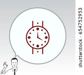 timing icon  vector... | Shutterstock .eps vector #654752953