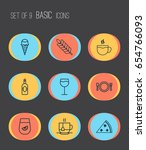 cafe icons set. collection of... | Shutterstock .eps vector #654766093