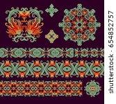 set of vector decorative... | Shutterstock .eps vector #654852757