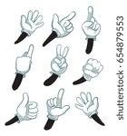 cartoon arms  gloved hands.... | Shutterstock . vector #654879553
