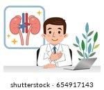 doctor explaining the kidneys | Shutterstock .eps vector #654917143