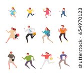 running people character vector ... | Shutterstock .eps vector #654970123
