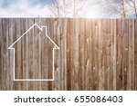 construction of a country house | Shutterstock . vector #655086403