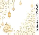 eid mubarak greeting islamic...   Shutterstock .eps vector #655088473